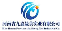 河南省九嘉晟美实业有限公司是一家生产销售pp静音管的公司,欢迎咨询pp静音管相关问题。